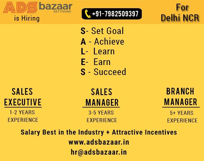 Apply Business Manager Salary Today
