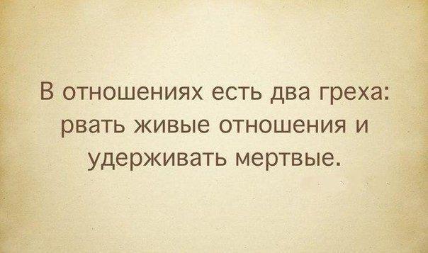 Ой, а хорошо то как..)))) — Дремучие мысли и мудрость веков..