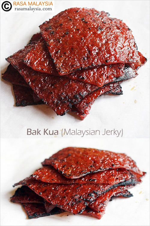 Bak Kua (Malaysian Jerky): Certain food brings back nostalgic memories of the bygone times and the tastes linger in one's mind and transcend time, for example: bak kua (肉干) or Malaysian version of jerky–little squares of dry-treated meat charcoal-grilled to perfection, with flavors so sublime words can't even begin to describe.