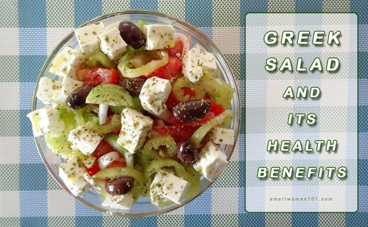 How to make a delicious traditional Greek salad! Find out all its health benefits! Greek salad is a well-known and loved salad, not only in Greece, but around the world. It's an easy-to-make and delicious salad, that can accompany your meal or you can enjoy it on its own as a meal. It can fuel … Continue reading Greek salad and its health benefits