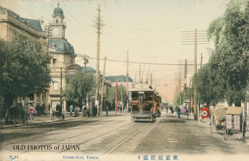 OLD PHOTOS of JAPAN: 銀座の服部時計店ビル 1910年代の東京