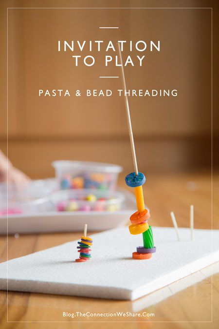 Pasta and Bead Loose Parts Exploration
