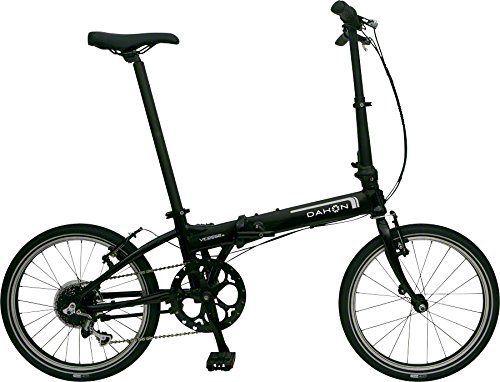 Dahon Vitesse D8 Folding Bike~ 20 Inch Wheels With a 8 Speed Internal - http://www.bicyclestoredirect.com/dahon-vitesse-d8-folding-bike-20-inch-wheels-with-a-8-speed-internal/
