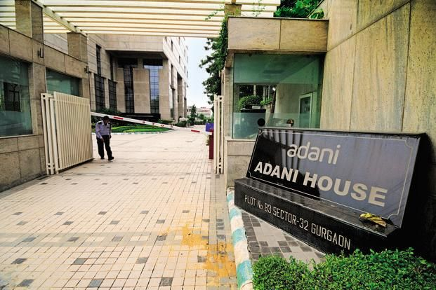 Adani Group said on Monday it would invest 250 billion rupees ($3.75 billion) in a coal gasification project.Adani said in a statement the project would be launched in Chhattisgarh, one of India's poorest, where there is an abundant supply of poorer quality coal containing high ash.It