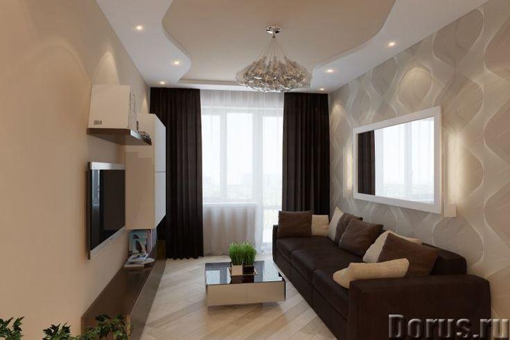 дизайн гостиной 17 метров фото в современном стиле: 16 тыс изображений найдено в Яндекс.Картинках