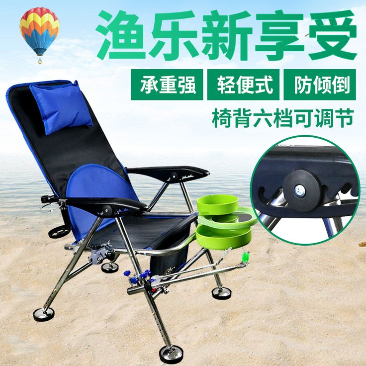 FREE  SHIPPING Stainless steel folding   multi - functional  fishing chair leisure fishing chair  stool fishing gear supplies