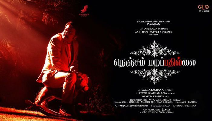 Director Selvaraghavan's upcoming film Nenjam Marappathillai has finally get a release date, which is expected to release tentatively for Ramzan holidays.