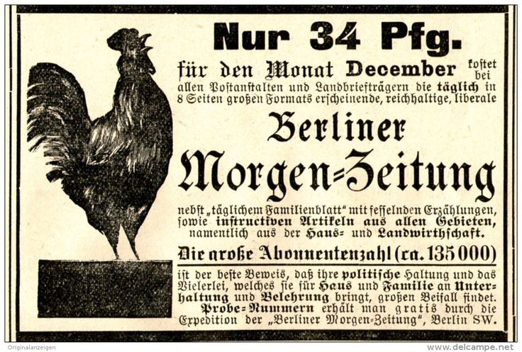 Original-Werbung/ Anzeige 1897 - BERLINER MORGEN-ZEITUNG - MOTIV HAHN - ca. 90 x 60 mm