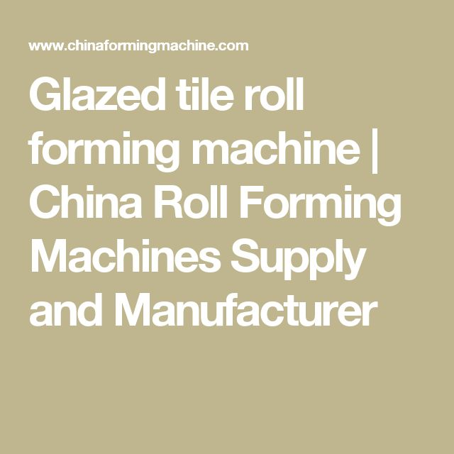 Glazed tile roll forming machine | China Roll Forming Machines Supply and Manufacturer