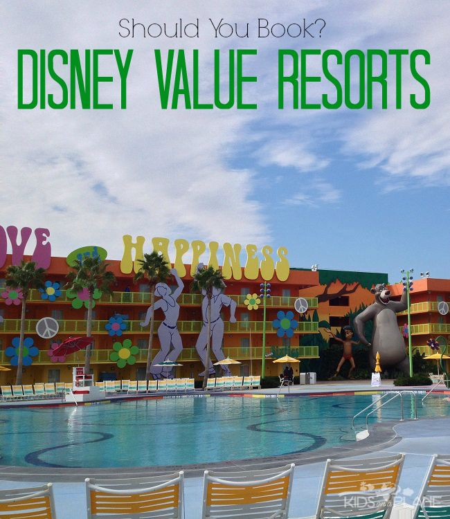 Get the 4-1-1 on Disney's Value Resort Hotels. Should your family stay there? What you need to know before you make a reservation. |KidsOnAPlane