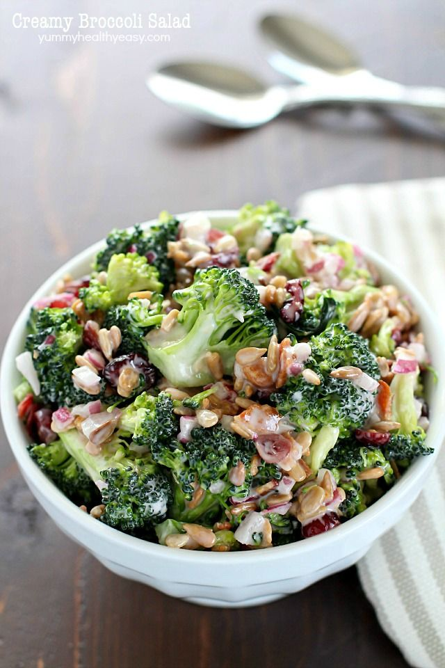 Need an easy side dish? Make this Creamy Broccoli Salad! It's full of fresh broccoli, red onion, dried cranberries, sunflower seeds and bacon mixed in a creamy, delicious dressing. Always a hit!