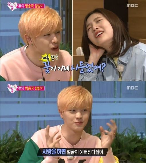 Joy and Yook Sungjae