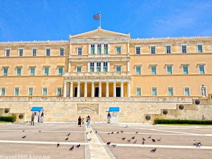 Главная площадь греческой столицы – Синтагма