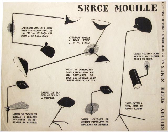 serge mouille the good old dayz