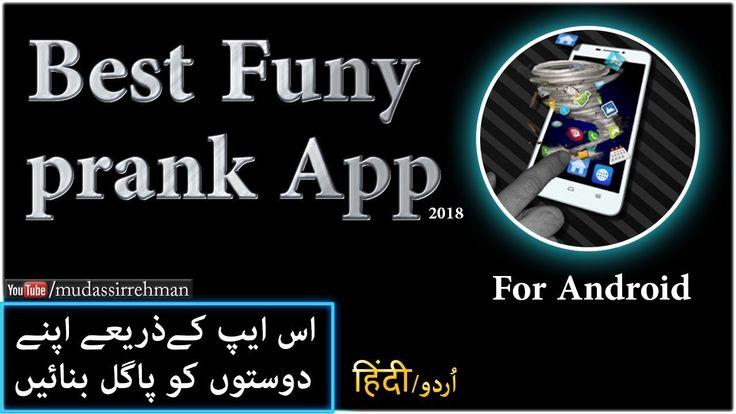Best Prank App for Android | Cracked Screen Prank App | New 2018 App for...