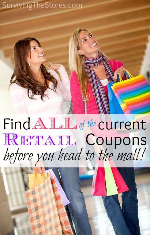 This site has ALL of the most current printable coupons for shopping at the mall! All you have to do is click on a logo to see all of the coupons available for that store.