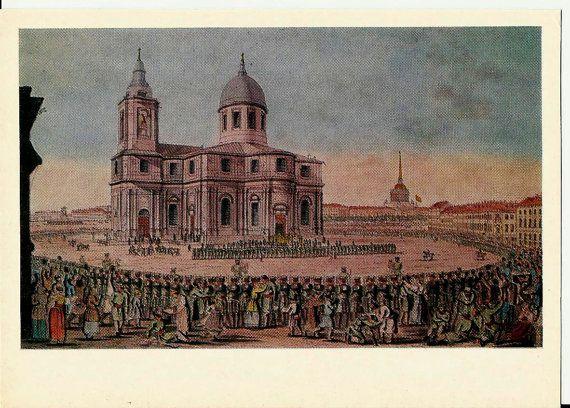 Triumphant return volunteer corps on St. Isaac's Square - Vintage Russian Postcard - art work Ivanov by LucyMarket, $3.99