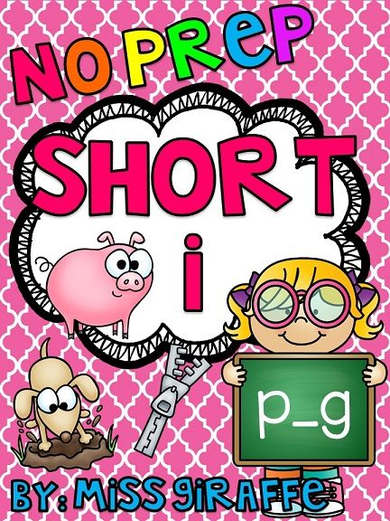 Over 45 short i worksheets and literacy centers that are absolutely NO PREP!