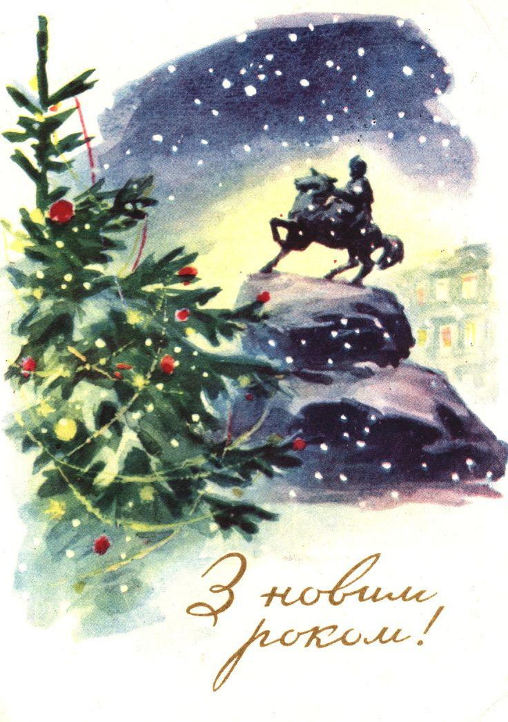 Художник О. Дьяченко. 1959 г. (Киев)