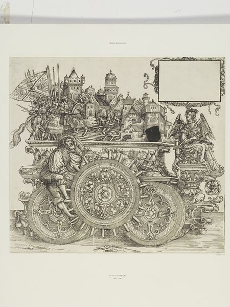 Albrecht Dürer workshop: Maximilian's war, (A.:100), woodcut, Triumphal procession of Emperor Maximilian I., ca. 1516 – 1519, currently attributed to Hans Springinklee (?),V&A Search the Collections