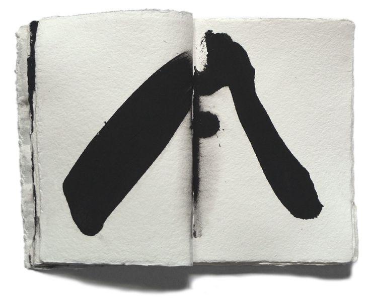 Miklós Szüts: scrapbook 2014 (4), aquarell, paper, 21 x 31 cm.
