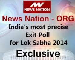 News Nation will exclusively present the biggest exit poll in collaboration with ORG at 6:30 pm on Monday.