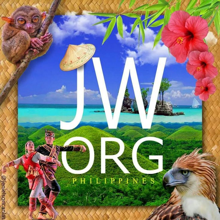 85 best jw logo's images on pinterest | jw gifts, jehovah