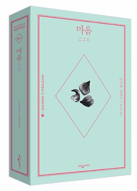 Korean Book Cover Design : Best typhography korean images on pinterest cover