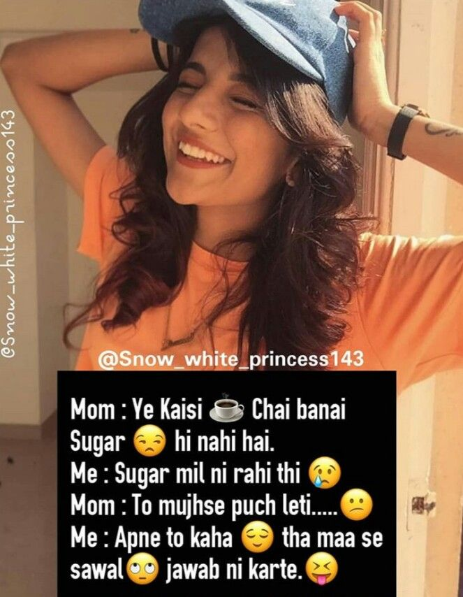 Pinterest Arianaishu Funny Girl Quotes Queen Quotes Funny Funny Quotes For Kids