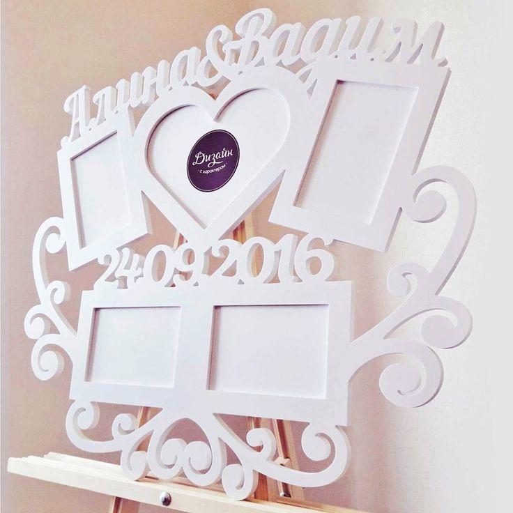 Изготовим любую надпись, рамку, топпер, монограмму из пвх или дерева.  Памятная вещь, которая послужит отличным элементом декора зала или выездной регистрации.  #топпер #свадьба #свадебныеукрашения #монограмма #датасвадьбы #креативнаясвадьба #идеинасвадьбу