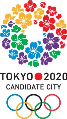 Tokyo 2020 Olympic bid logo.svg