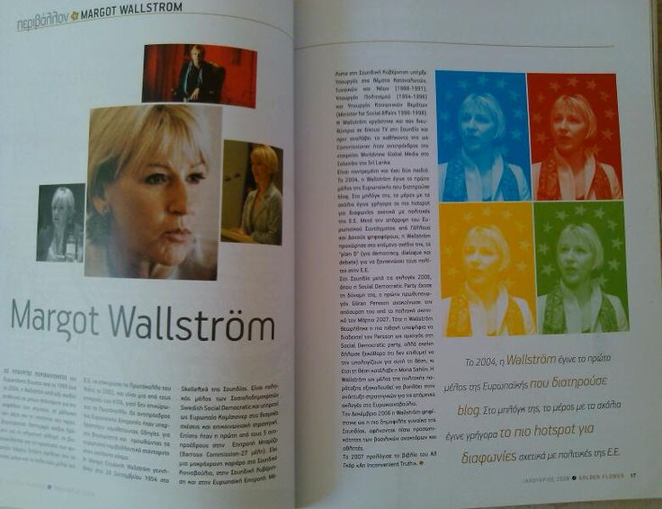 pages from GOLDEN FLOWER MAGAZINE - article about Margot Wallstrom