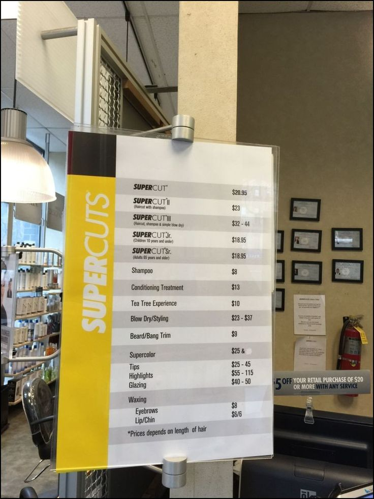 Supercuts Prices for Haircuts