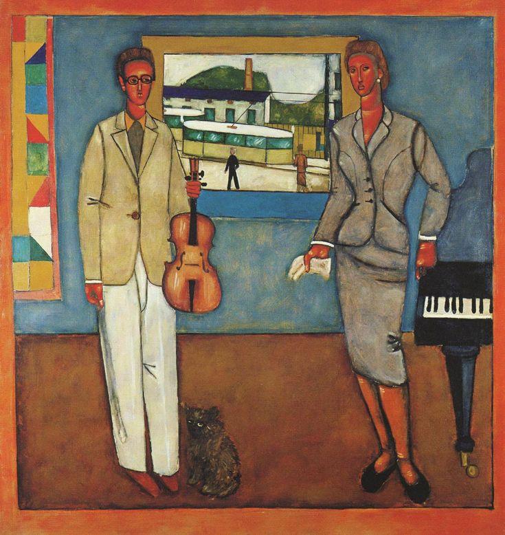"""Jerzy Nowosielski.""""Double Portrait """"1956."""