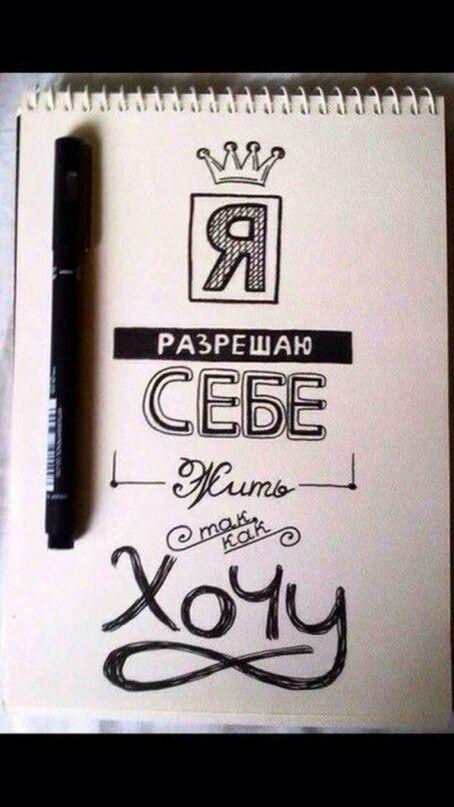 Это правда))))