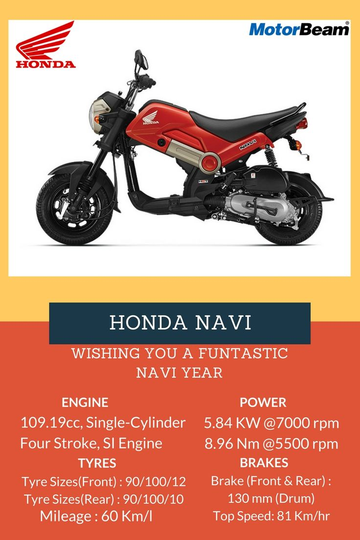 Check honda navi bike price in India, review, mileage, specification, images, average at Motorbeam. Experience the drive with youth bike the Honda Navi. https://www.motorbeam.com/manufacturers/honda-navi-bike-price-in-india/