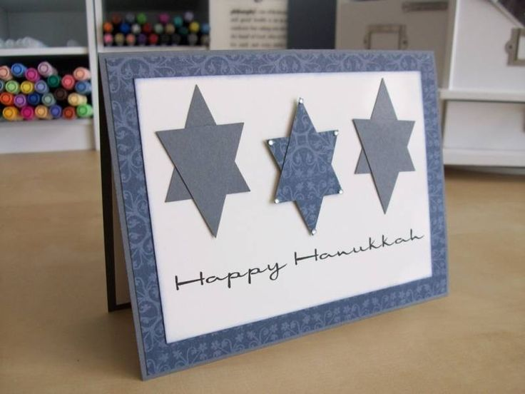 simple and easy Hanukkah card...I like the additions on the points