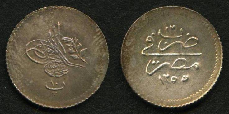 Beautiful and Rare Silver Coin 1849-1850 AD 1255 AH year 12 Egypt Ten Para Ottoman Sultan Abdul Majid
