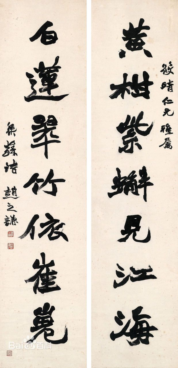 Best images on pinterest chinese calligraphy