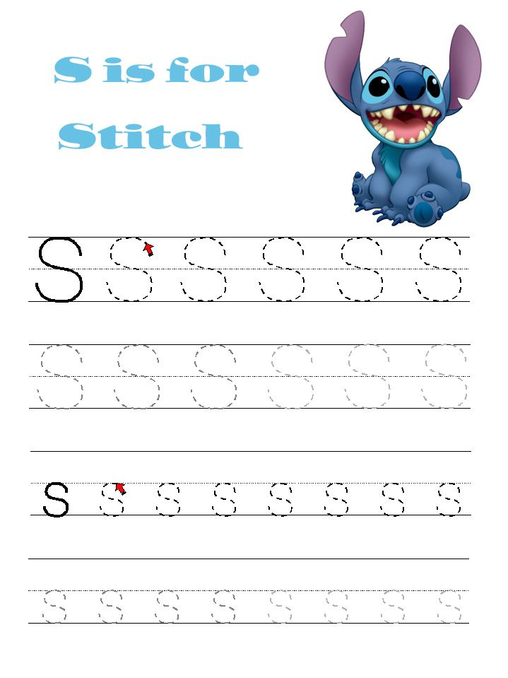 Disney letter trace sheets.