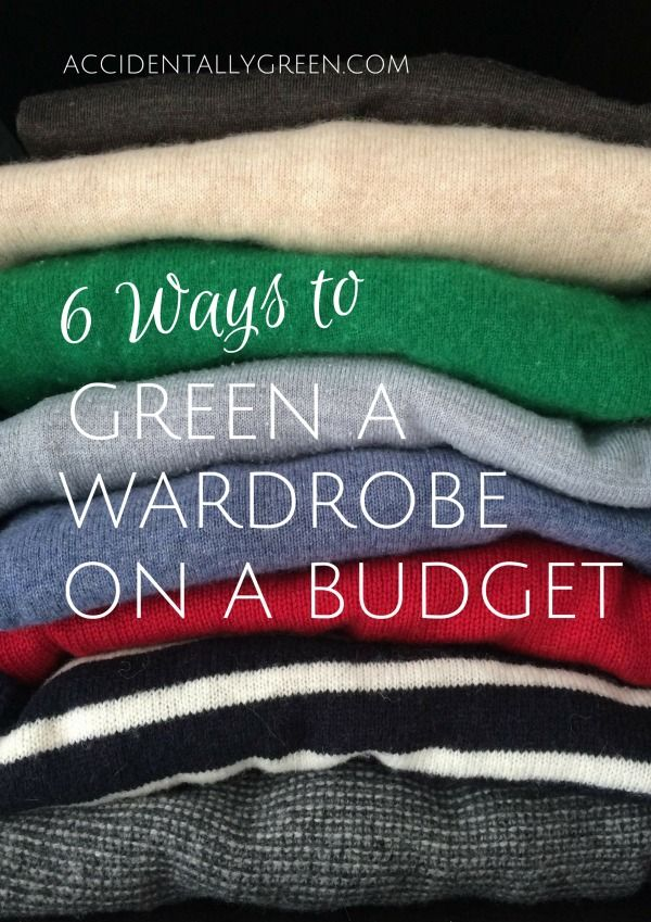 An environmentally friendly approach to clothes shopping isn't tricky – and it usually saves a LOT of money.