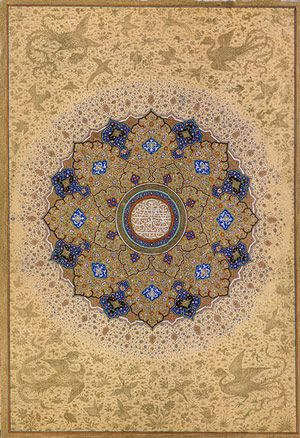 Rosette (shamsa) bearing the name and titles of Emperor Shah Jahan (r. 1628–58), Mughal, 17th century. Attributed to India. Ink, opaque watercolor, and gold on paper.