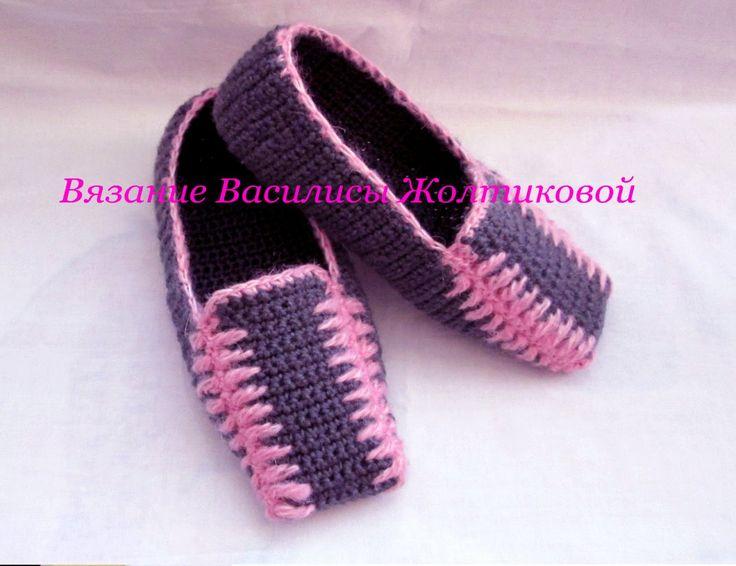 Тапочки следки крючком Узор slippers crochet