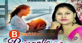 Romantic mere saiya sadhana jha new bhojpuri mp3 song http://ift.tt/2FKHFno  Romantic mere saiya sadhana jha best bhojpuri song download  Baliya jila se hum hai u ara ke dabang hai sadhana jha best bhojpuri song download