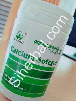 Harga Calcium softgel green world