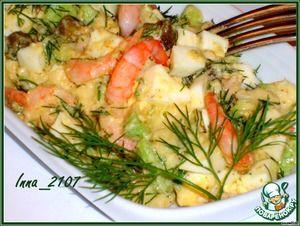 Салат из авокадо с креветками и каперсами