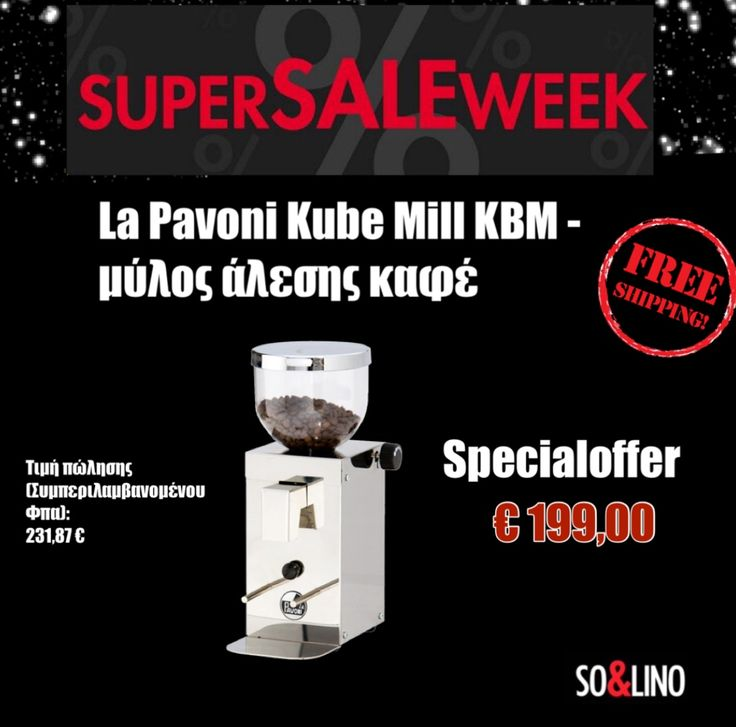 ‪Read.more or order now online: http://www.solino.gr/la-pavoni/μύλοι-άλεσης-καφέ/1212/la-pavoni-kube-mill-kbm-coffee-grinder-detail.html‬