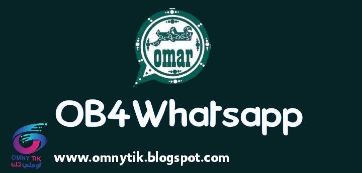 تحميل تحديث واتساب عمر الأخضر Ob4whatsapp V27 ضد الحظر تنزيل واتساب عمر الأخضر اخر اصدار 2020 Messaging App Omar Incoming Call Screenshot