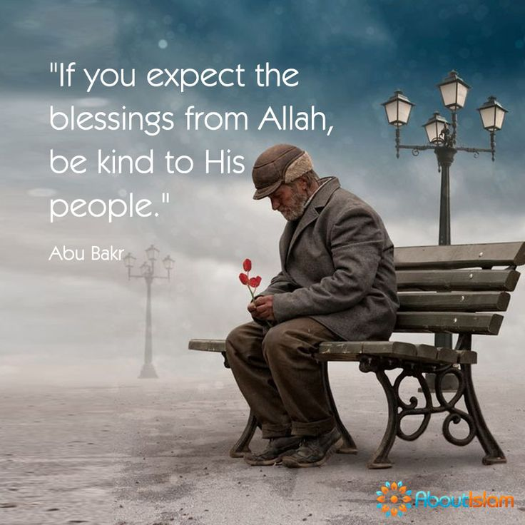 Be kind to people if you want Allah's blessings.   #Kindness #Blessings #Islam