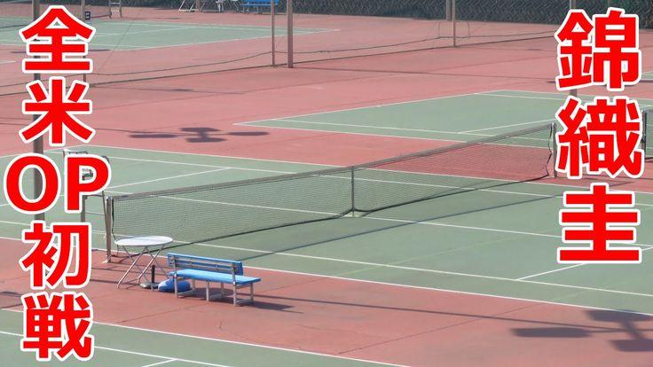 錦織圭 全米OP初戦は世界97位ベッカー<男子テニス>